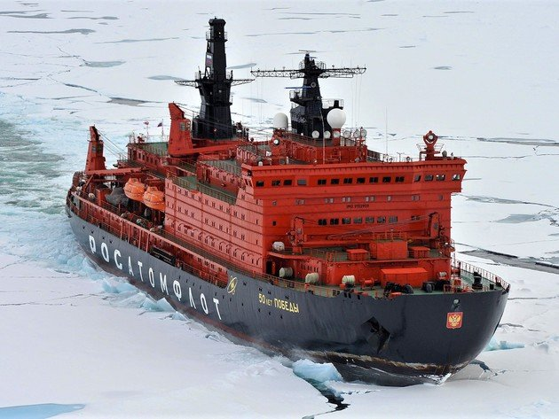 Wallpaper winter, ship, ice, icebreaker, 50 years of victory